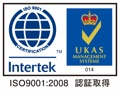 ISO 9001:2008 Certification Angency